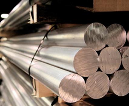 Hammerer-Aluminium-Industry