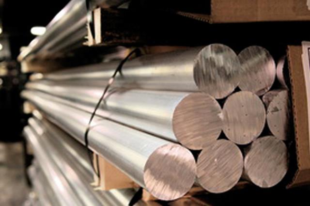 Hammerer Aluminium Industry